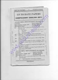 aiou past 5 years papers of english code 651 b ed