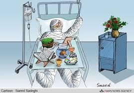 نتیجه تصویری برای کاریکاتورهای چهارشنبه سوری