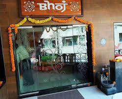 Image result for bhoj restaurant pune, maharashtra