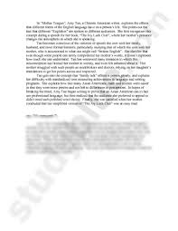 amy tan mother tongue essay co amy tan mother tongue essay