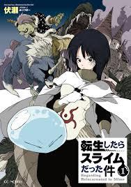 Tensei Shitara Slime Datta Ken Light Novel Volume 6 Guro Translation Light Novel Volume 1 Illustrations