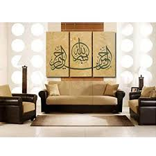 Small Picture Handmade Arabic Calligraphy Islamic Wall Art 3 Piece Oil Paintings