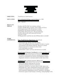 Cover Letter For Basketball Coaching Position Coaching Cover Letter
