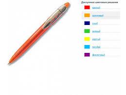 <b>Ручка шариковая</b> автоматическая, синий цв., пластик корп ...