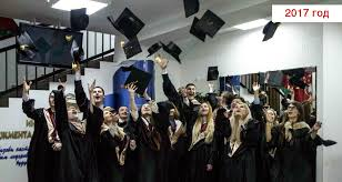 Финансовый менеджмент практикоориентированная магистратура для   Финансовый менеджмент новая специальность магистратуры второй ступени высшего образования представленная в Общегосударственном классификаторе