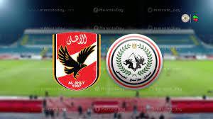 متى موعد بث مباشر مباراة السوبر المصري بين الاهلي وطلائع الجيش؟
