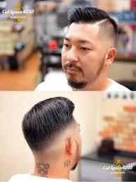 震災刈り ハードパート ラインアップ メンズの髪の悩みを解決 瑞穂町