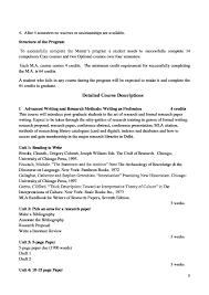 essay books in english education