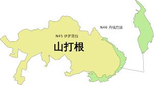 Image result for 山打根补选