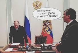 Российская сторона готова к любому формату переговоров Путина и Трампа, - Песков - Цензор.НЕТ 1467