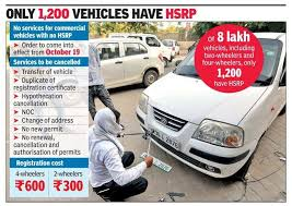 commercial vehicles without hsrp