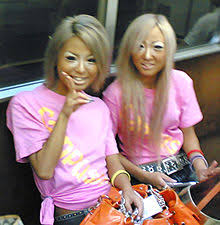 two anese gan s in the subway august 2006