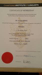 Certified Translator Interpreter Subtitler Urdu Punjabi Hindi