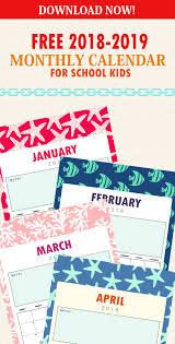 Free Printable School Calendar Free 2018 School Calendar For Every Student