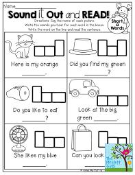 Best 25+ Simple sentences worksheet ideas on Pinterest | Simple ...
