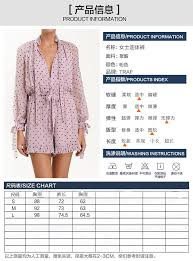 Connected Apparel Size Chart 2019 Spring And Summer Of 2019 New Womens Shirts Connected Shorts Printed Laces And Bottom Pants From Mj_covenant 97 41 Dhgate Com