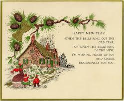 Vintage New Year Greeting Card Old Design Shop Blog
