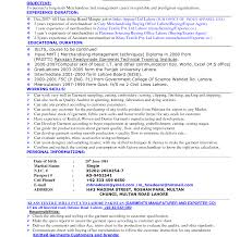 Visual Merchandiser Resume Visual Merchandising Manager Resume Examples Merchandisermple Pdf 74