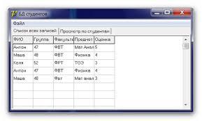 Бесплатно скачать курсовую работу на delphi База данных База  База данных База студентов