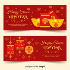 Chinese New Year Card Chinese New Year Vectors Photos And Psd Files Free Download