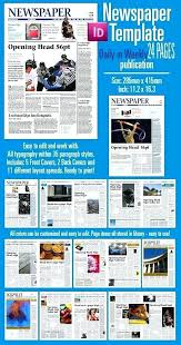 Free Indesign Newspaper Template Indesign Web Page Template