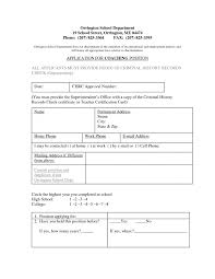Agreement: Training Agreement Form Employee Contract Sample Image ...