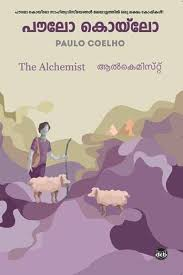 school library media specialist cover letter popular mba essay the alchemist study guide from litcharts the creators of sparknotes the alchemist by paulo coelho memorable
