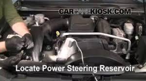 interior fuse box location 2002 2009 chevrolet trailblazer 2005 check power steering level chevrolet trailblazer 2002 2009