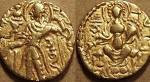 Indian History Ancient Gupta Empire
