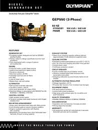 olympian generator wiring diagram 4001e olympian gep550 3 phase 50 hz 500 kva 400 kw features exclusively on olympian generator wiring diagram