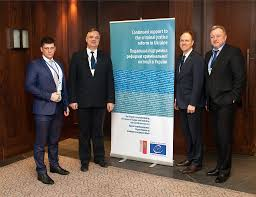 the national prosecution academy of ukraine during the event was represented by the vice rector yurii sevruk and the deputy head of department of public
