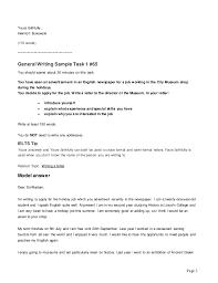 Letter dear sir and madam    CV Resume Ideas
