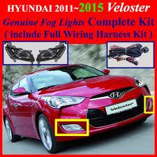 2011~2016 hyundai veloster fog light lamp complete kit wiring item condition new