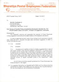 bharatiya postal employees federation posted by s k mishra at 22 41