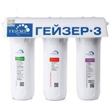 Máy lọc nước Ecotar 3