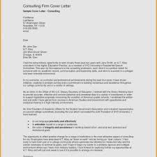 Blizzard Cover Letter Example Blizzard Cover Letters Example Software Engineer Cover Letter And