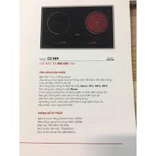 Bếp từ đôi Canzy CZ E89 - Bếp điện từ 1 hồng ngoại + 1 Từ - Nhập khẩu  Malaysia nguyên chiếc