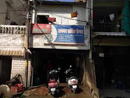 akbar services center photos ashoka garden bhopal motorcycle seat cover dealers