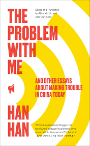 the problem me book by han han official publisher page the problem me 9781451660036 hr