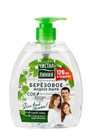 <b>Жидкое мыло</b> «Для всей семьи» - <b>Чистая линия</b>