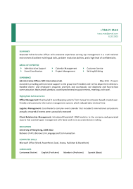 Administrative Officer Resume Template Administrative Officer CV CTgoodjobs powered by Career Times 1