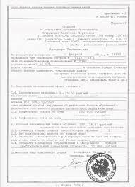 Fake Medical Documents 2 Know Belize