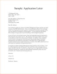 application form letter basic job appication letter application form templates application letter adowlmanv application
