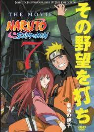 Naruto Shippuden The Movie 7 - Warrener Entertainment