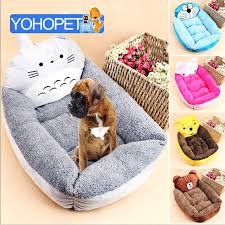 Aliexpress Soft On Houses Pp Bed amp; Dogs Pet From Cotton Beds Pets-in com House Supplies Kennels Puppy Home Group Alibaba For Wash Pens Nest Sofa Garden Small Inside Dog Hand