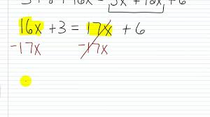 algebra ii main lesson i 3 solving linear equations in one variable iii