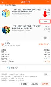 Refund Taobao To Items Return And or Guide 5FnPn