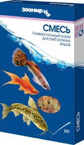 Смесь, <b>универсальный корм для рыб</b> разных видов