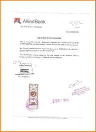 certification letter sample certification letter for training best of new 9 bank