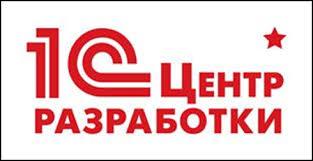 Компания Армекс получила диплом С Центр Разработки  1 октября 2011г в рамках ежегодного партнерского семинара проводимого фирмой 1С состоялось торжественное вручение сертификатов 1С Центр Разработки